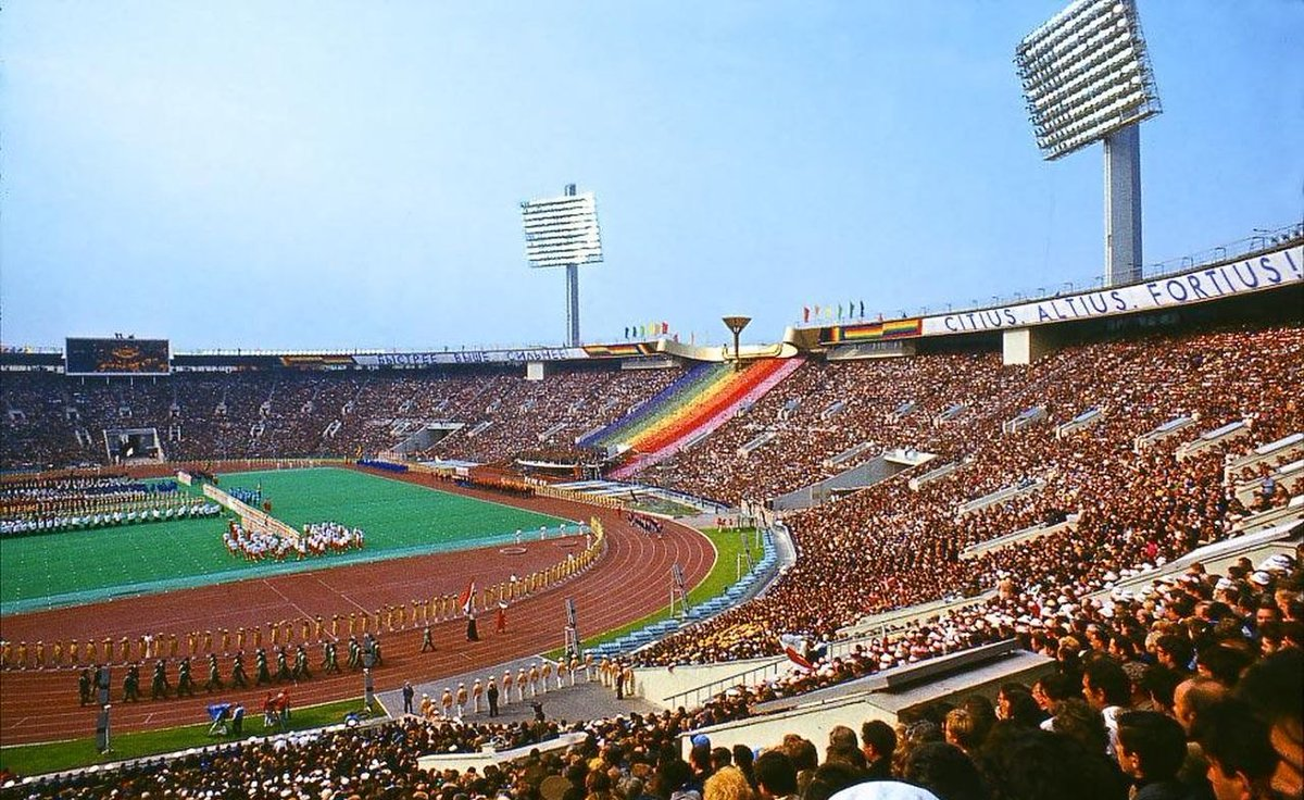 Лужники Олимпиада 1980